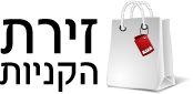 themarker - זירת הקניות של דה מרקר