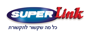 סופרלינק - superlink