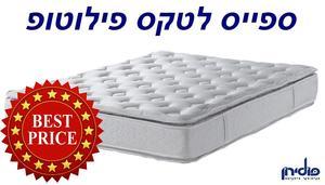 מזרון פולירון דגם SPACE LATEX PILLOW-TOP