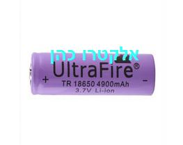 סוללה נטענת UltraFire 3.7v 4800mAh 18650 Li-ion