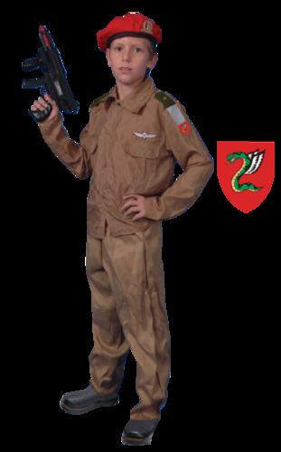 תחפושת חייל צנחן Parachutist Soldier Costume