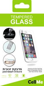 מגן מסך זכוכית איכותית לאייפון 6 פלוס / 6S פלוס