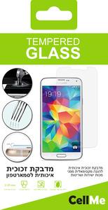 מגן מסך זכוכית איכותית ל Samsung Galaxy S5