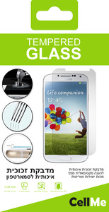 מגן מסך זכוכית איכותית ל Samsung Galaxy S4