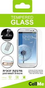 מגן מסך זכוכית איכותית ל Samsung Galaxy S3