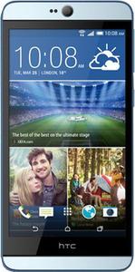 HTC Desire 826W 16GB Dual Sim כולל FOTA