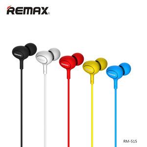 אוזניות עם מיקרופון - Remax RM515