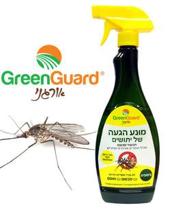 דוחה יתושים בישומית - תרסיס אורגני ריחני