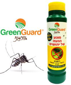 ריחנית גדולה - דוחה יתושים בתכשיר גרגרי אורגני
