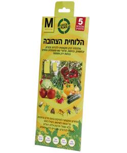 הלוחית הצהובה - M - מלכודת דבק ללכידת זבובים ומעופפים
