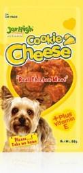 חטיף JerHigh - עוגיות עוף בטעם גבינה 80 גרם