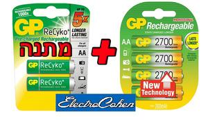 ארבע סוללות AA 2700mah + שתי סוללות recyko AA מתנה  Gp
