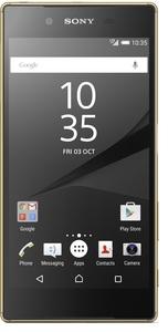 Sony Xperia Z5 Premium Dual Sim מתצוגה