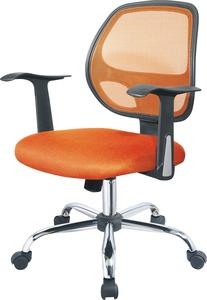 כיסא משרדי אלכסנדר