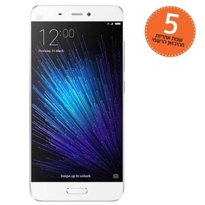 Xiaomi Mi 5 4G 32GB  אחריות 5 שנים - יבואן רשמי ע''י המילטון