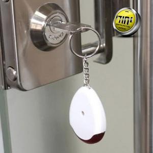 מאתר מפתחות פשוט מופעל בשריקה