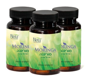 שלישיית מורינגה מגידול אורגני-עץ הפלאים ההודי