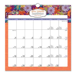 לוח שנה משבצות קימברלי