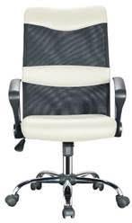 כיסא מנהל איילון שחור ROYAL