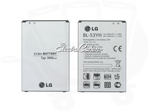 סוללה מקורית LG-G3 BL-53YH במחיר הזול בישראל אל ג'י