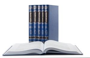 סט צורבא מרבנן - 6 כרכים