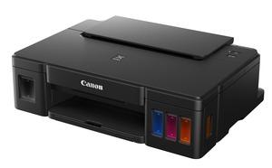 מדפסת משולבת Canon G2400 קנון