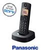 טלפון אלחוטי Panasonic KX-TGC310 פנסוניק