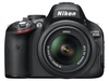 Nikon D5100 + 18-55mm VR Lens Kit 