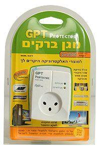מגן ברקים למקרר GPT