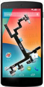 פלט מקשים עליון LG Nexus 5 אל ג'י
