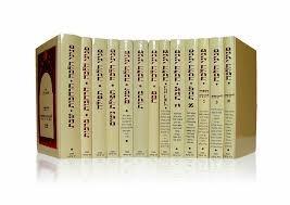 פניני הלכה סט | 15 כרכים הרב אליעזר מלמד