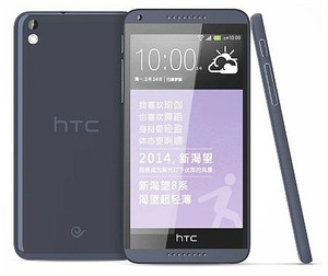 HTC Desire 816 LTE Blue כולל FOTA