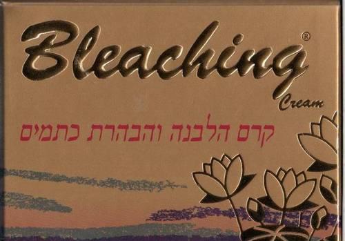 קרם הלבנה והבהרת כתמים Bleaching