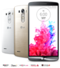 LG G3 32GB D855 שנתיים אחריות במלאי ! אל ג'י
