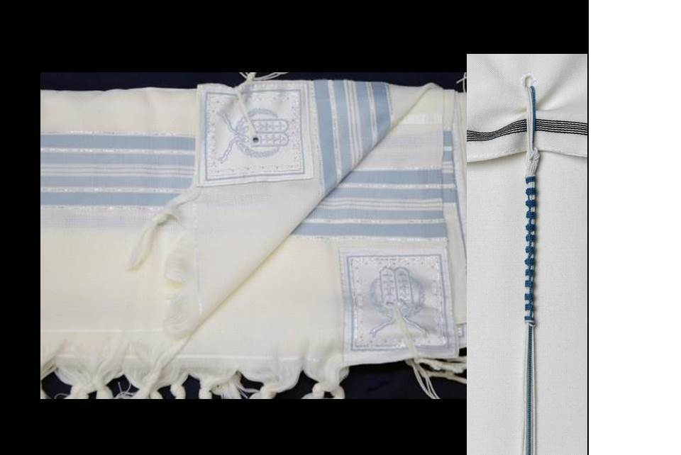 Tashbetz Blue & Silver Rambam