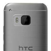 כיסויים ל HTC