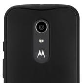 כיסויים ל Motorola