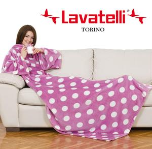 שמיכת פליז Lavatelli איטליה! שרוולים+כיס