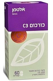 כורכום C3 אלטמן