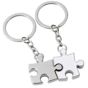 """זוג מחזיקי מפתחות """"פאזל"""""""