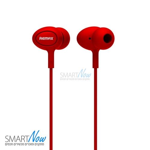 אוזניות סטריאו איכותיות מדגם RM-515 מבית REMAX בצבע אדום
