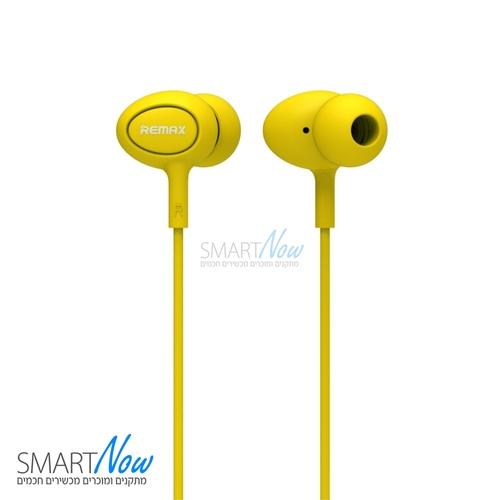 אוזניות סטריאו איכותיות מדגם RM-515 מבית REMAX בצבע צהוב