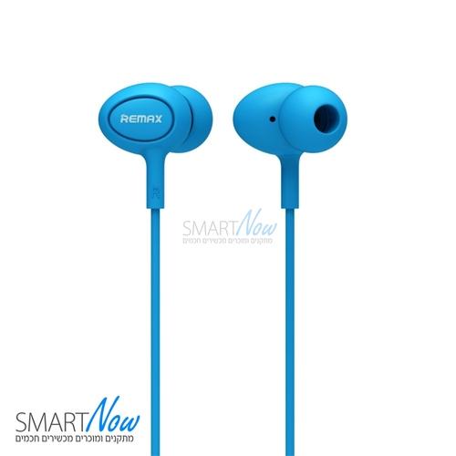 אוזניות סטריאו איכותיות מדגם RM-515 מבית REMAX בצבע כחול