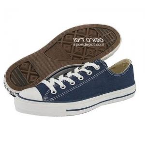 נעלי אולסטאר 9697 נמוכות כחולות ALL STAR LOW