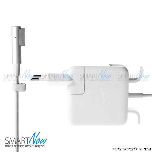 מטען מקבוק אייר מקורי 45W MagSafe 1 מטען למק MacBook Air Retina Display