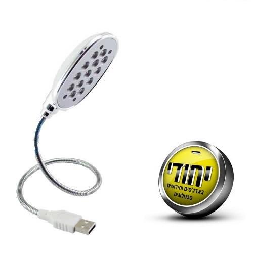 מנורת לדים אליפסית למחשב