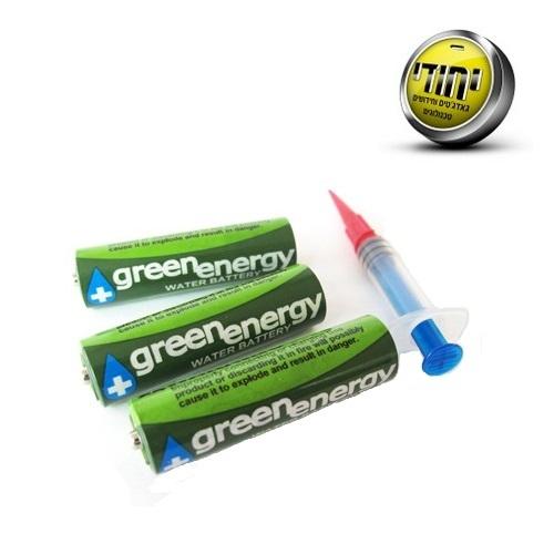 """הכי ירוק שיש! להיט חדש! סוללות נטענות ע""""י מים"""