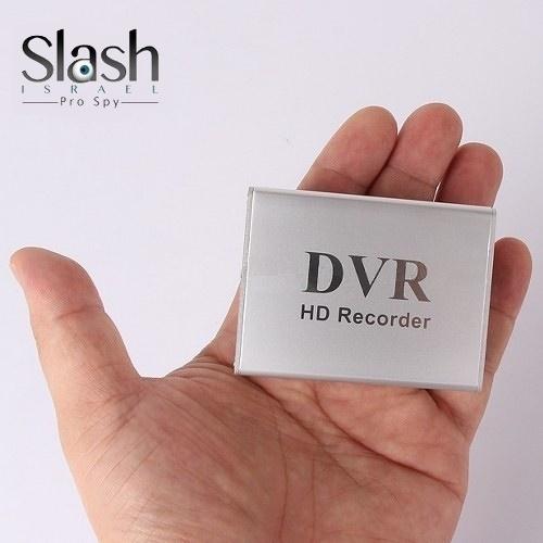 מיני DVR HD להסלקת מצלמה זעירה או רגילה