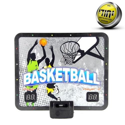 משחק כדורסל דיגיטלי נייד