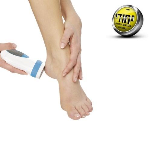 מסיר עור יבש מכפות הרגליים